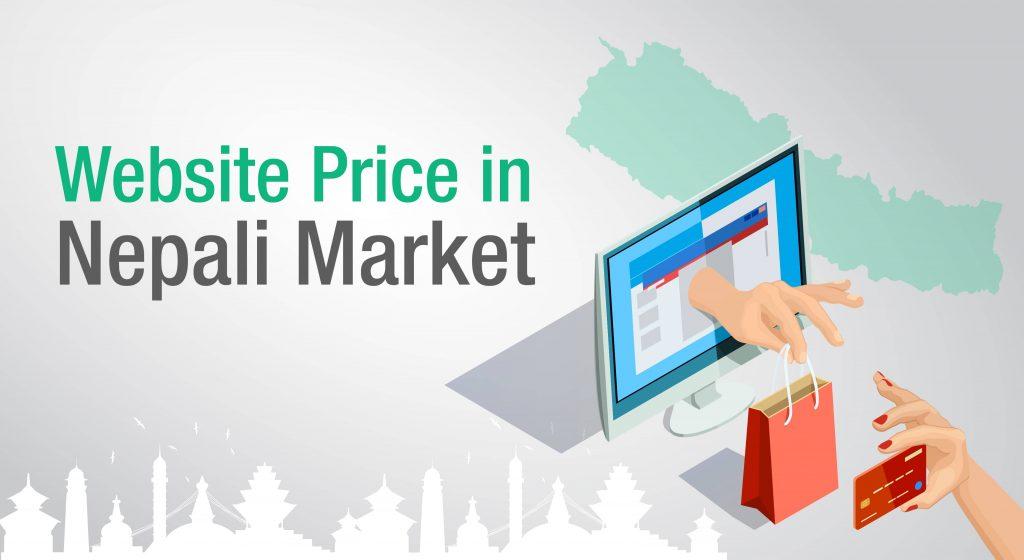 Website Price in Nepali Market